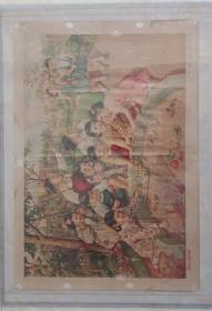 中国经典年画宣传画电影海报大展示-------50年代年画------《我们一起来玩》----对开-----虒人珍藏