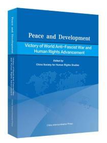 和平与发展:世界反法西斯战争的胜利与人权进步(英)