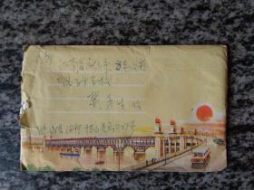 实寄封 南京长江大桥 背贴普17,8分