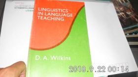 Linguistics in Language Teaching 语言教学中的语言 1972年