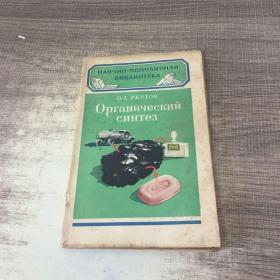 俄文工程书一本
