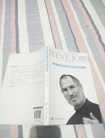 苹果CEO斯蒂芬:乔布斯的脑子在想什么