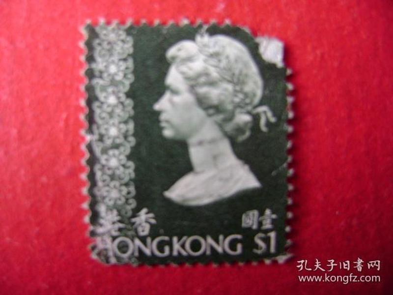 2-21.香港女皇头像邮票壹角
