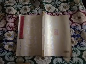 长沙窑诗文题记赏析
