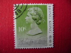 2-22.1988年香港女皇头像邮票10C