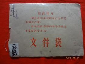 个人档案(张某原始档案资料 序号-58)