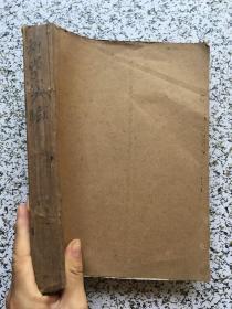 科学实验 1970 第1〜3期 (试刊).1971第2〜9期  合订本
