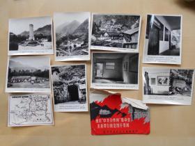 """老照片【重庆""""中美合作所""""集中营,美蒋罪行展览馆,照片9张】"""