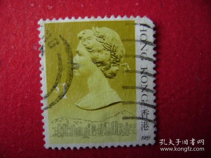 2-24.1988年香港女皇头像邮票70C