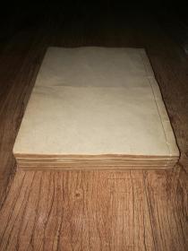 稀见       古代围棋谱         清      特大开本木刻精印《奕理指归图》六册全现缺第一册