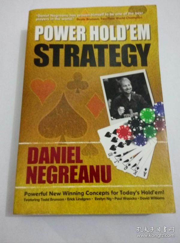 Power Holdem Strategy