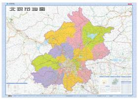 北京市地圖-最新版