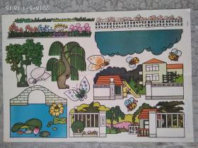 托儿所幼儿园桌面教具   公园景色 1986年一版一印  上海教育出版社