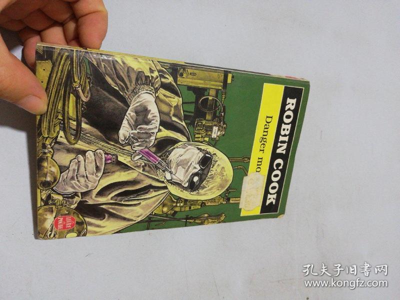 ROBIN  COOK  Danger  mortel
