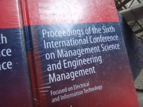 Proceedings of the sixth international conference on management and engineer  第六届国际管理与工程学术会议论文集 全2册