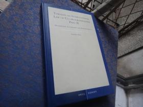 《向共进国际法迈步》(Towards an International Law of Co-progressiveness Part 2)【英文 精装 易显河签赠本】