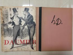 1946年《 DAUMIER(奥诺雷·杜米埃)》作品集(中美协副主席王琦签名,钤印藏书)