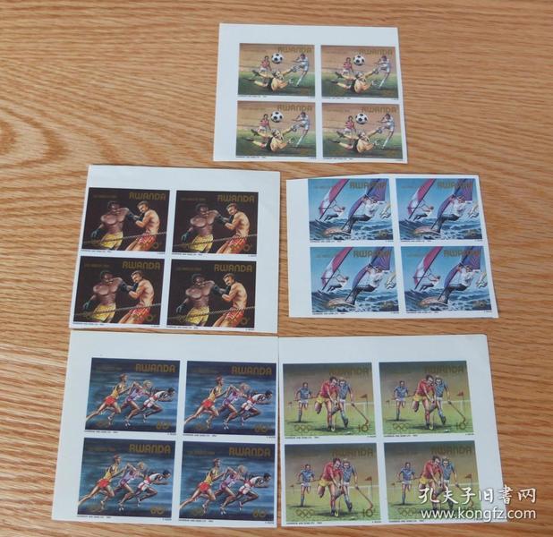 『卢旺达邮票』1984年 美国洛杉矶奥运会比赛项目 无齿方连 5种 边角轻折印