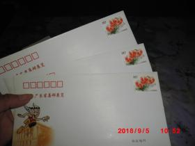 纪念封:2004广东省集邮展览(贴东北百合邮票  3枚合售)