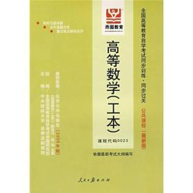 大学语文(最新版) 张涛 9787802083820
