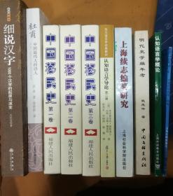 认知语言学导论  第二版