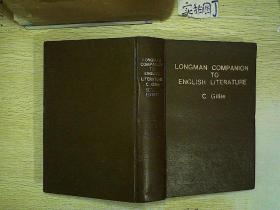LONGMAN COMPANION TO ENGLISH LITERATURE C Gillie 朗曼英国文学指南(编号A01)