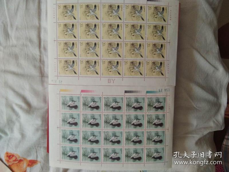 邮票,1994---15鹤大版票,黑颈鹤,美洲鹤