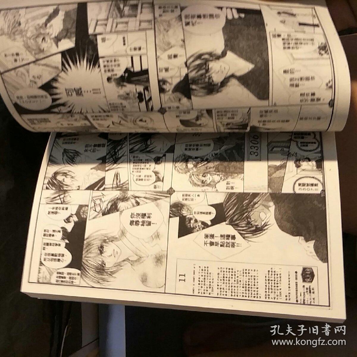 英雄:蜜x蜜水果糖(1-3)3册全女荣耀污漫画王者漫画图片