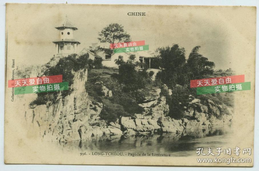 清代中国广西崇左市龙州西江寺庙祠堂古建筑老明信片_