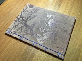 約1930年煙臺教會剪紙畫冊《八仙》收錄9幅原版剪紙作品/線裝一冊全