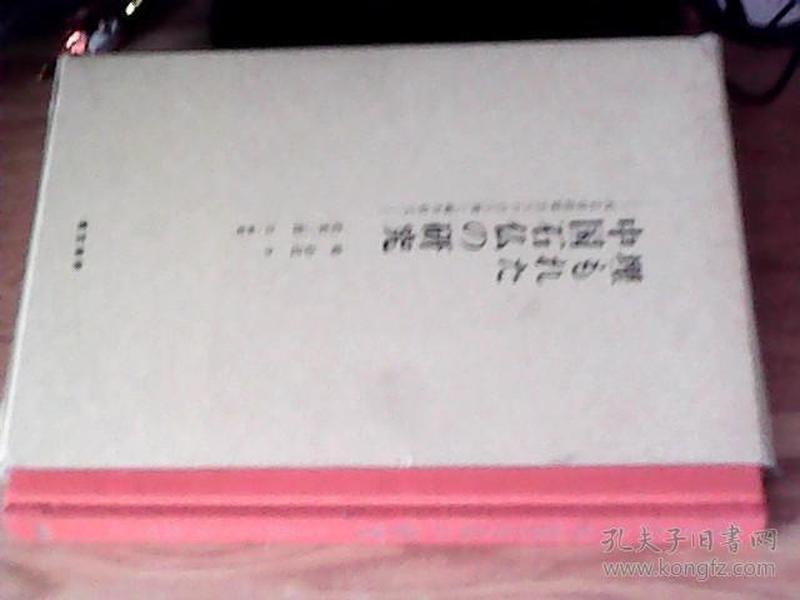 埋もれた中国石仏の研究——河北省曲阳出土の白玉像と编年铭文
