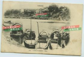 清代中国广西崇左市龙州西江江面,码头和民居建筑老明信片_