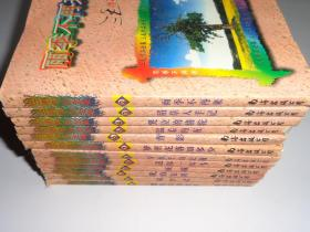 三毛作品全集-共十二册,详情见图