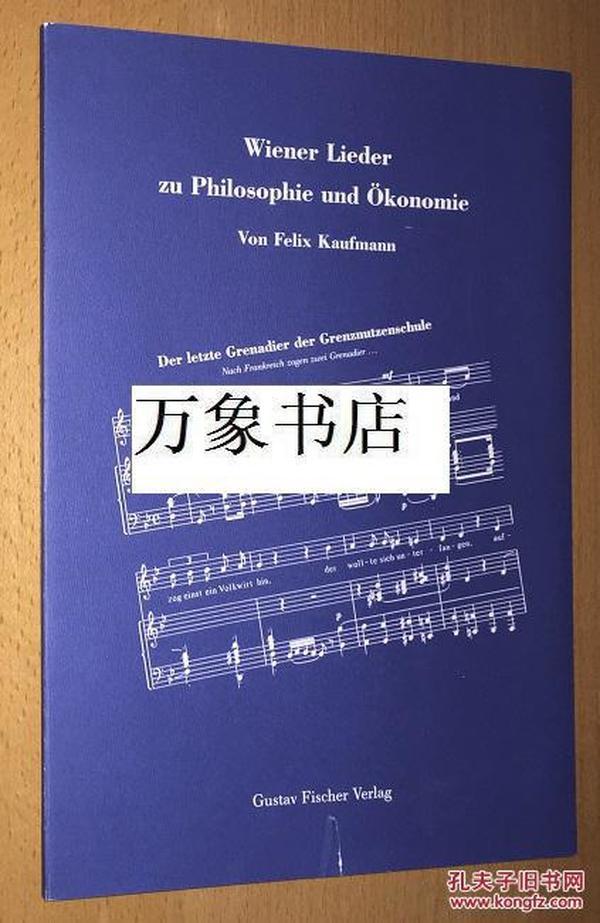 Felix Kaufmann :   Wiener Lieder zu Philosophie und Okonomie  维也纳学派哲学经济学歌曲集 (歌谱) 原版16开平装本  一版一印