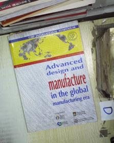 ADVANCED DESIGN AND MANUFACTURE IN THE GOLBAL MANUFACTURING ERA(03)