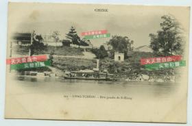清末民初中国广西崇左市龙州西江码头和沿岸民居建筑老明信片_
