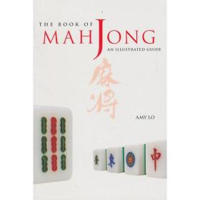 The Book of Mah Jong: An Illustrated Guide 麻将解读