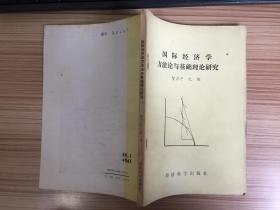 学习《中华人民共和国宪法》问答