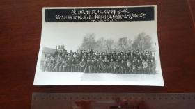 1984年安徽文化干部学校首批县文化局长轮训班结业合影纪念摄影
