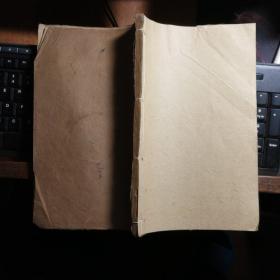 清代木刻线装本:灵素节要浅注(卷9一卷12)