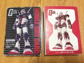 1982年日本讲谈社出版《ガンダム 机动战士高达》一套56枚彩印卡片全,原装书盒