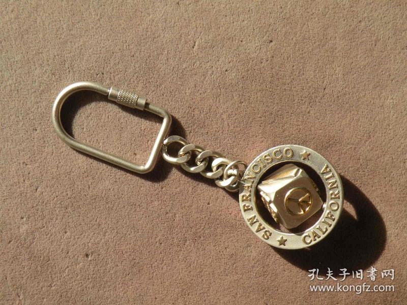 早期 美国圣弗朗西斯科钥匙链