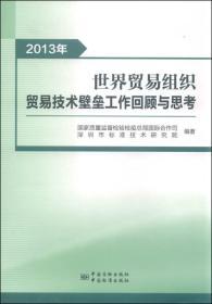 2013骞�-涓���璐告��缁�缁�璐告������澹���宸ヤ���椤句�����