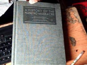 A HISTORY OF THE NANJING MASSACRE-南京大屠杀史 英文         QQ5