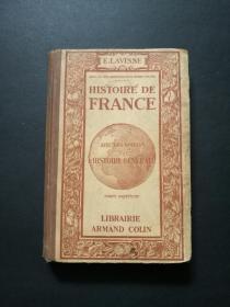 Histoire de France法国史(1925年法文原版,封底贴有1926年小票,精装,内附一小册子)