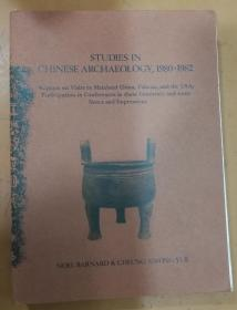 STUDIES  IN  CHINESE  ARCHAEOLOGY~(1980~1982)