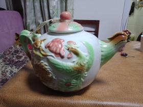 新化瓷厂艺术分厂出品的《龙凤呈祥艺术壶》尺寸特大 ---珍贵资料议价销售--勿直接下单--