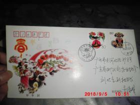 实寄封:2006年拜年封(贴鸡,狗年邮票)