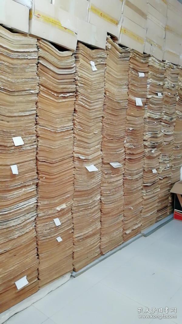 羊城晚报已售,还有一千九百多个月合售,价格私聊