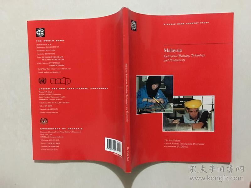 Malaysia Enterprise Training Technology and Productiuity